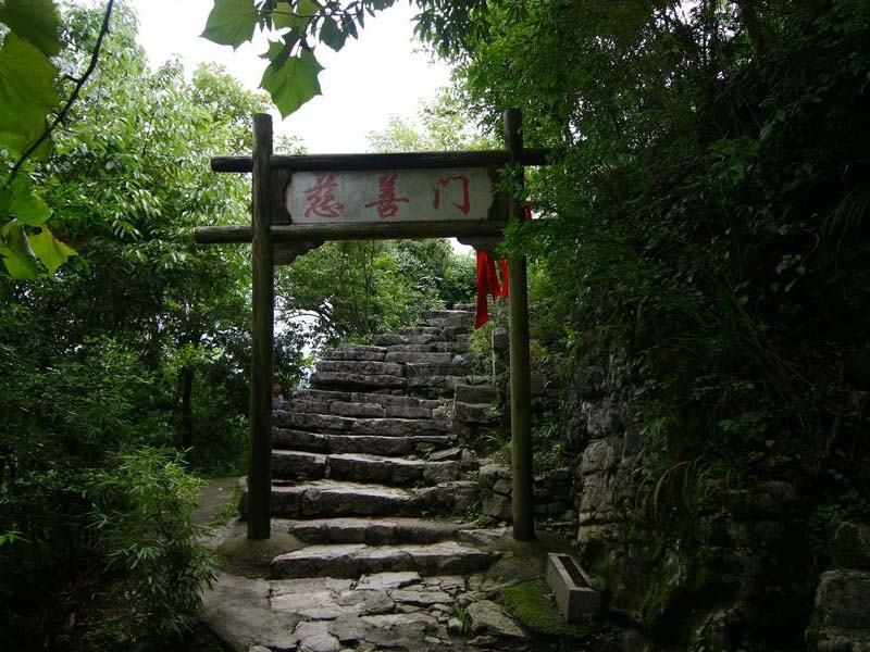 利川龙泉古寺铁炉寨