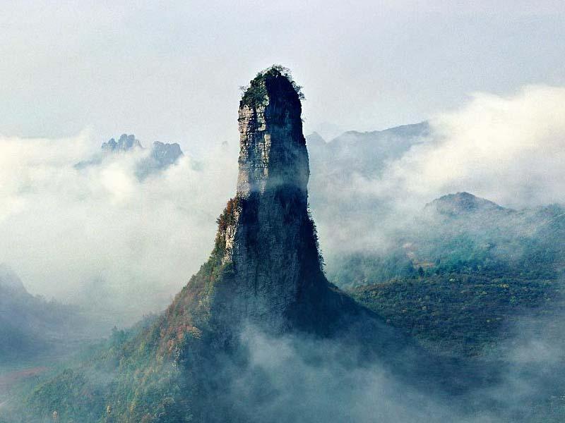 星斗山国家级自然保护区